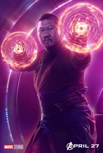 Постер Мстители: Война Бесконечности - Вонг