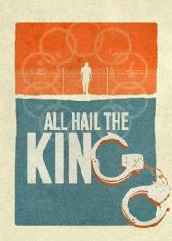 Да здравствует Король постер