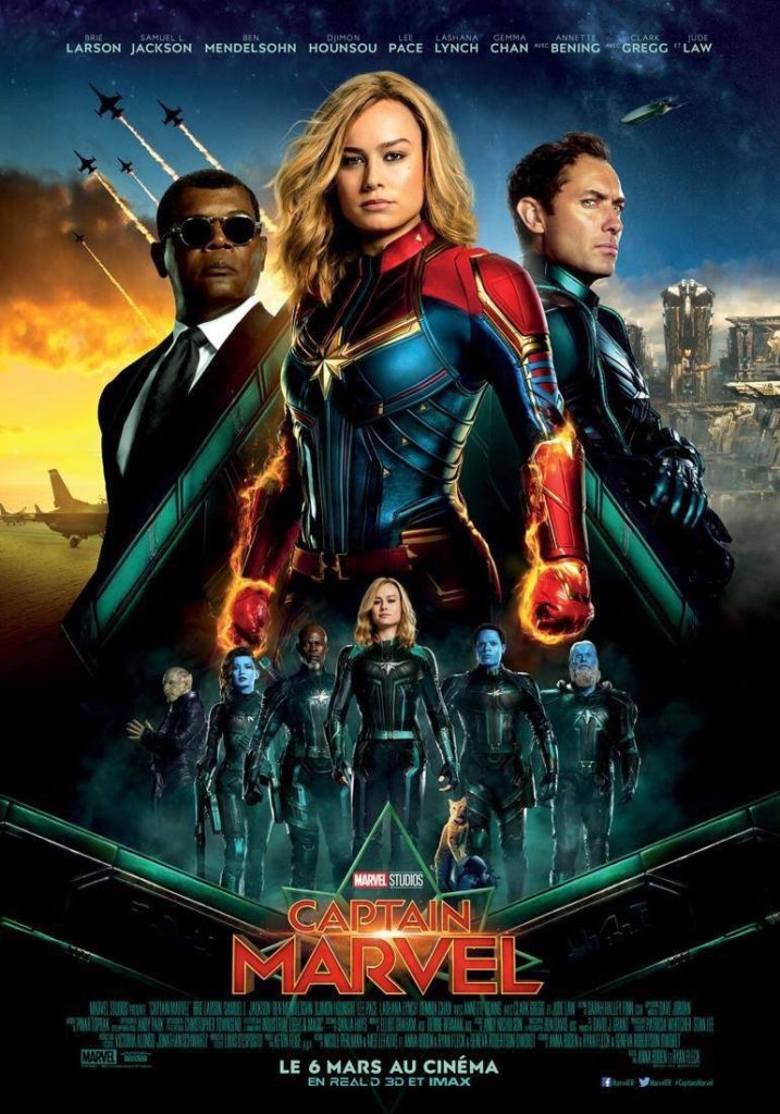 Международный постер Капитан Марвел