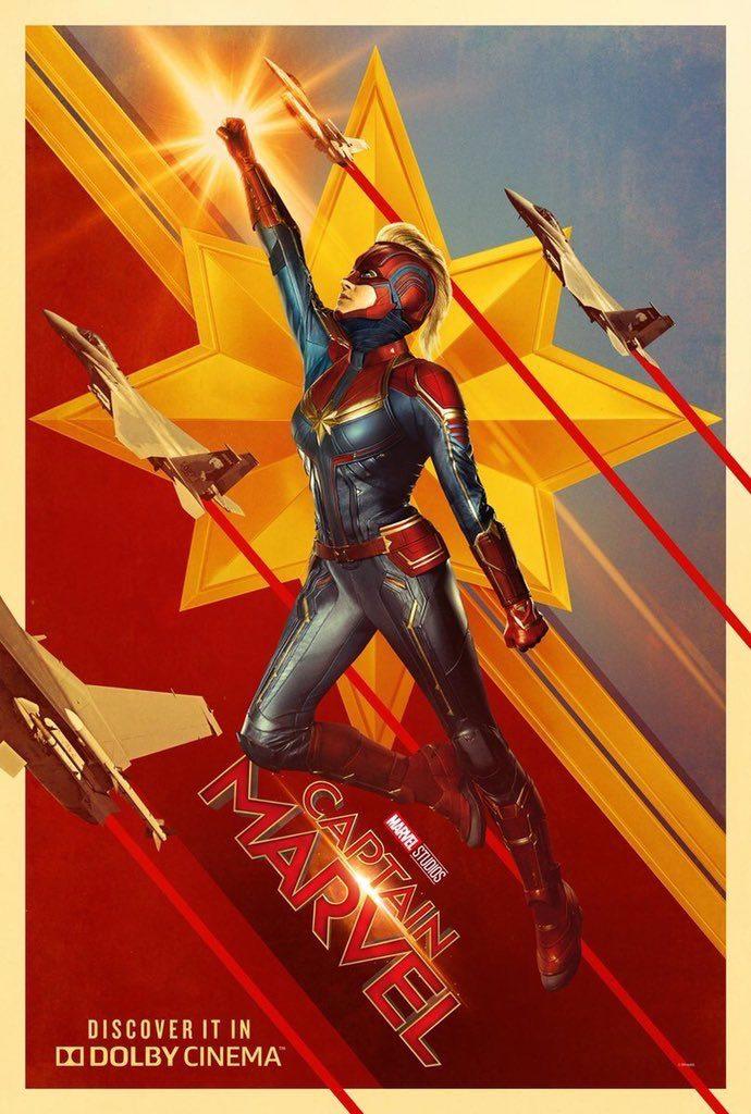 Dolby Cinema промо постер Капитан Марвел