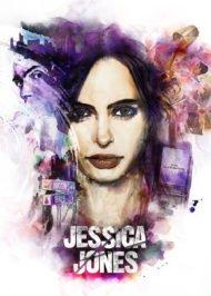 Джессика Джонс Сезон 1 сериал Marvel Netflix