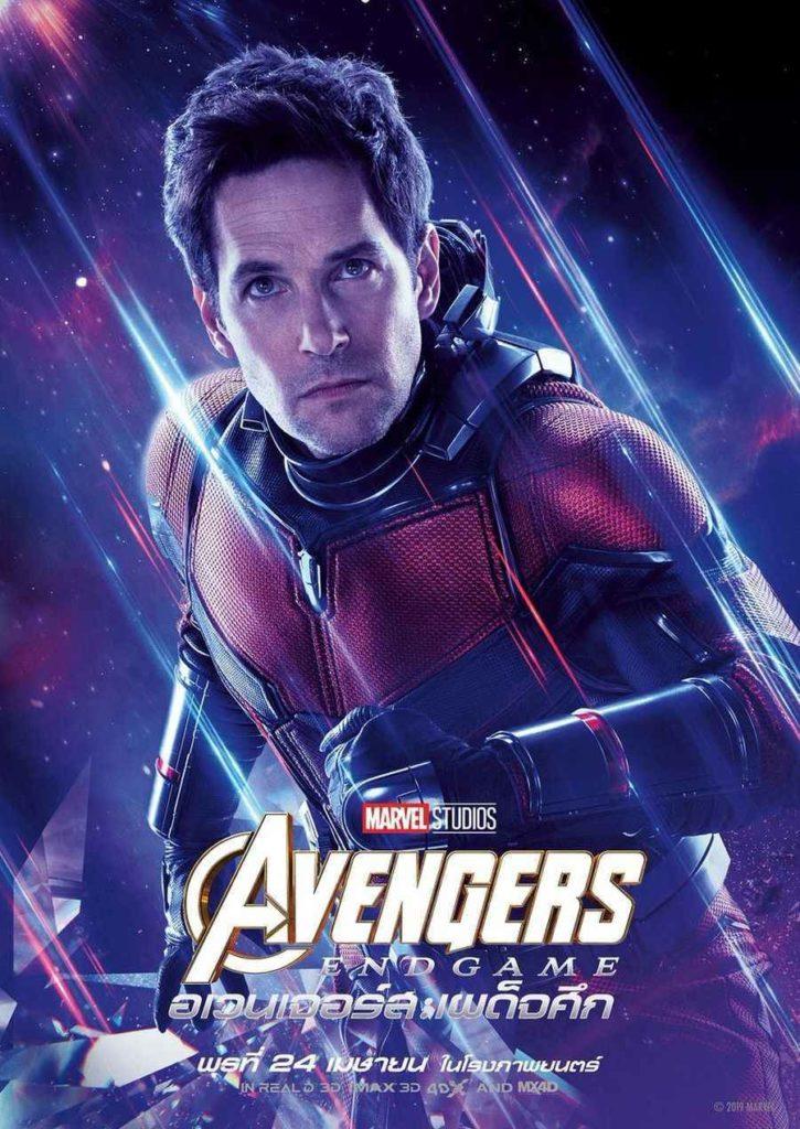 Ant-Man Персонажный постер Мстители: Финал (Таиланд)