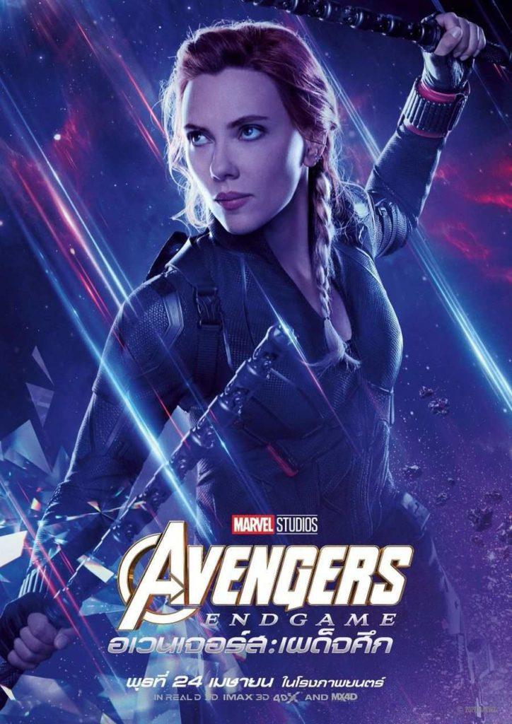Black Widow Персонажный постер Мстители: Финал (Таиланд)