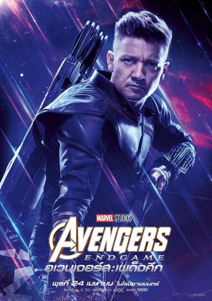 Hawkeye Персонажный постер Мстители: Финал (Таиланд)