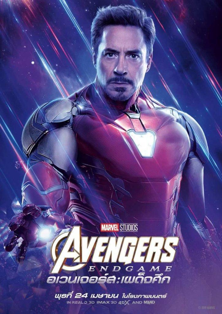 Iron Man Персонажный постер Мстители: Финал (Таиланд)