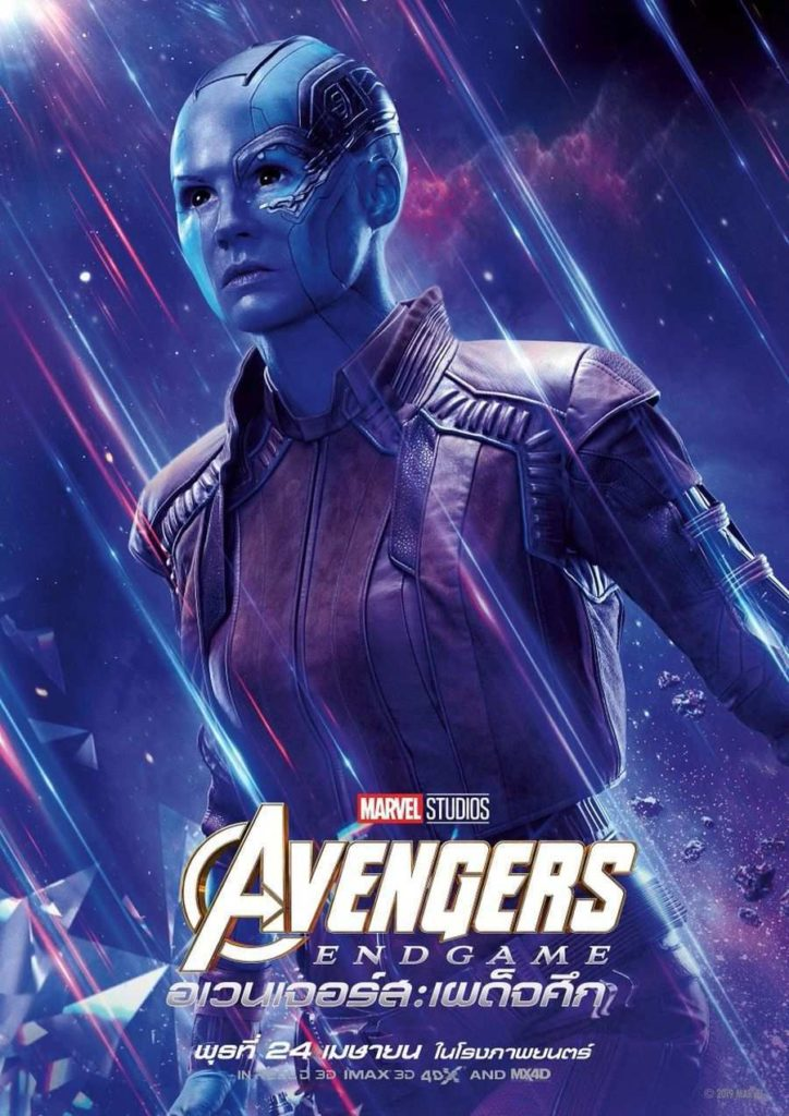 Nebula Персонажный постер Мстители: Финал (Таиланд)