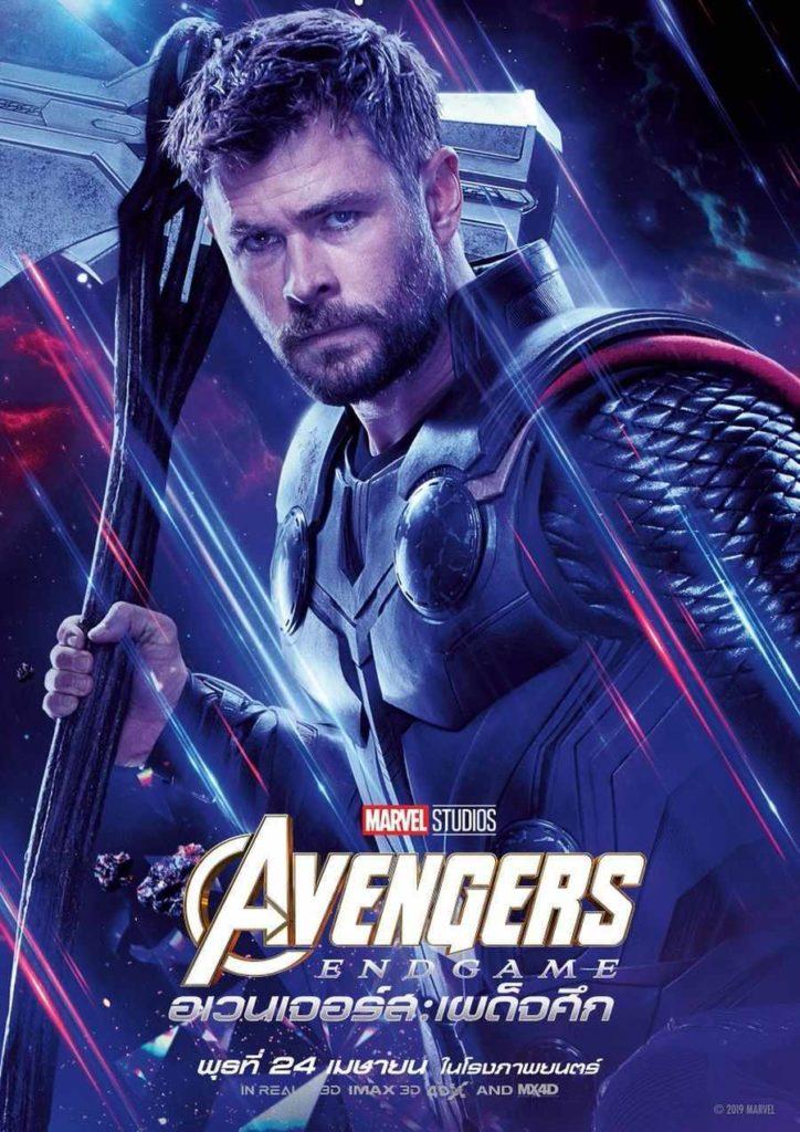 Thor Персонажный постер Мстители: Финал (Таиланд)