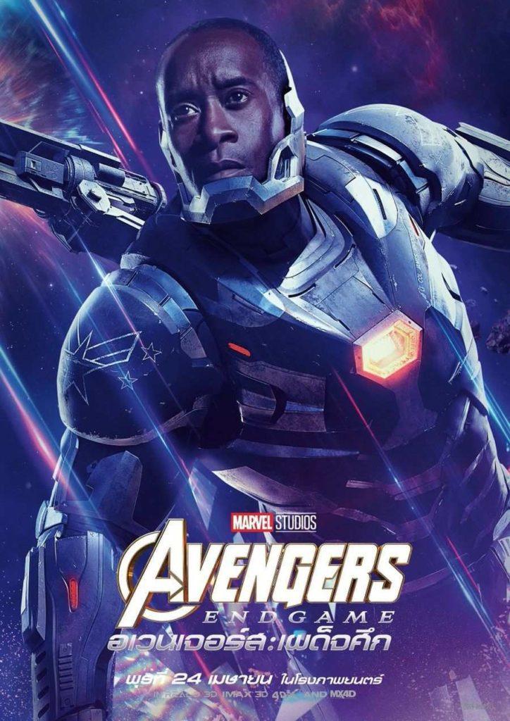 War Machine Персонажный постер Мстители: Финал (Таиланд)
