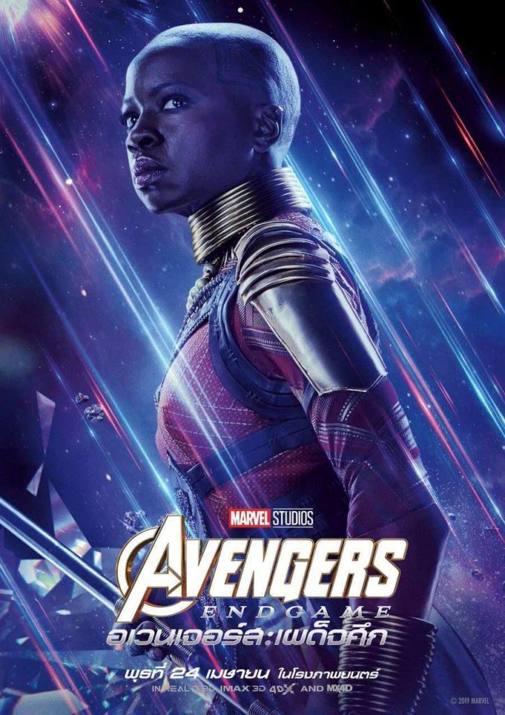 Okoye Персонажный постер Мстители: Финал (Таиланд)