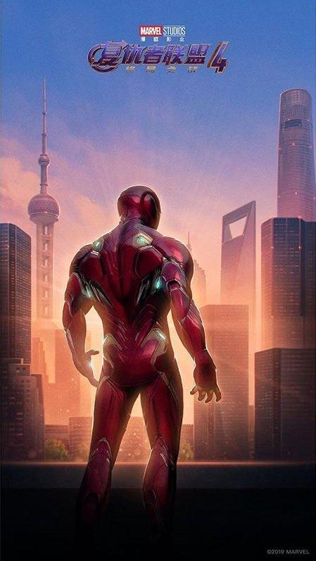 Железный Человек Китайский персонажный постер фильма Мстители: Финал