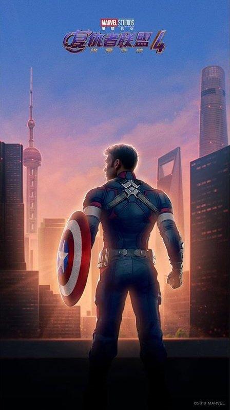 Капитан Америка Китайский персонажный постер фильма Мстители: Финал
