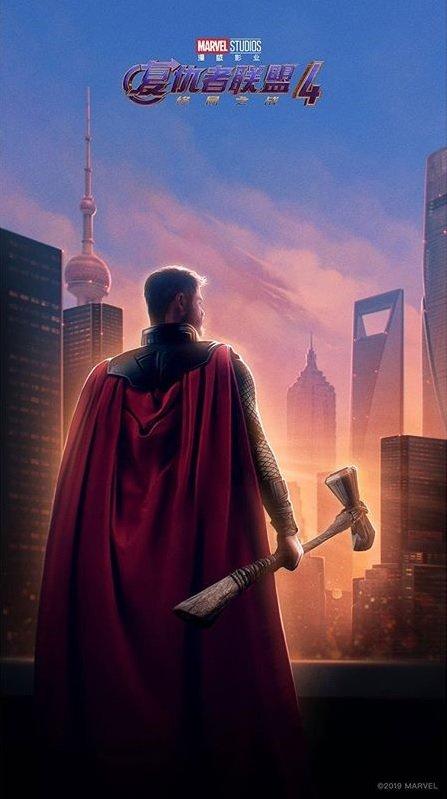 Тор Китайский персонажный постер фильма Мстители: Финал