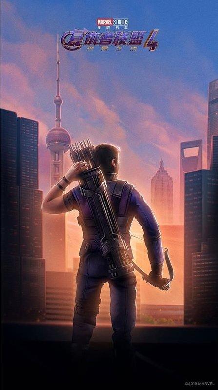 Соколиный Глаз Китайский персонажный постер фильма Мстители: Финал