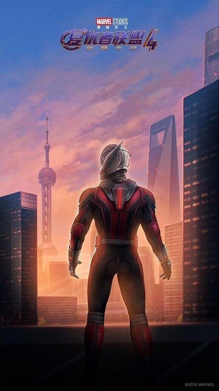 Человек-Муравей Китайский персонажный постер фильма Мстители: Финал